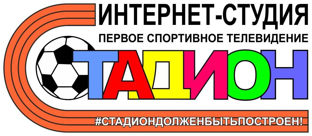Резервная_копия_Логотип
