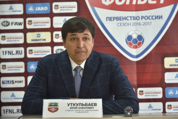Уткульбаев прессуха