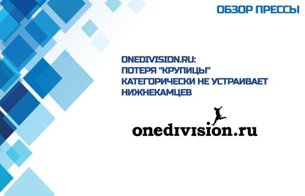 35tur-onedivision
