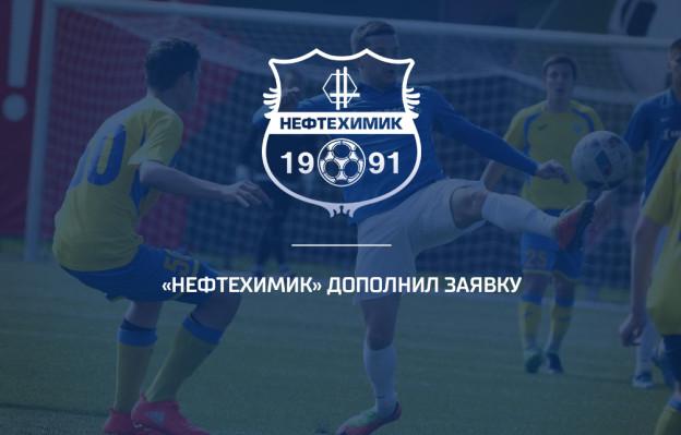 комисов-заявка