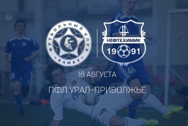Превью-КАМАЗ