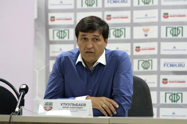 тренер Уткульбаев