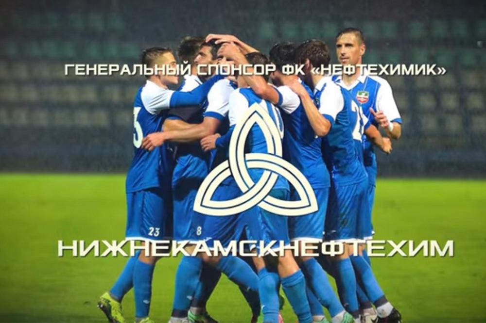 «Нефтехимик» — «Комазава»: видеообзор матча