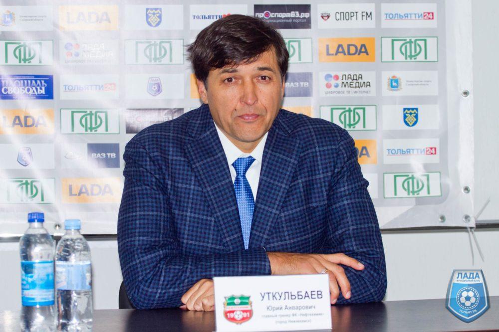 Юрий Уткульбаев: «Команда одержала заслуженную победу»