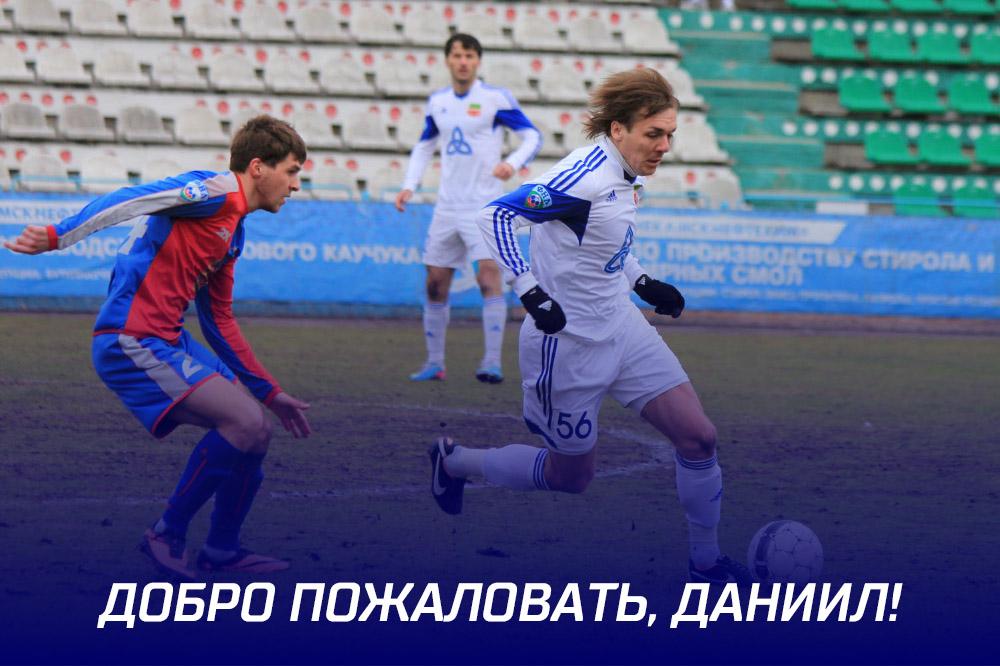 Даниил Гриднев в «Нефтехимике»