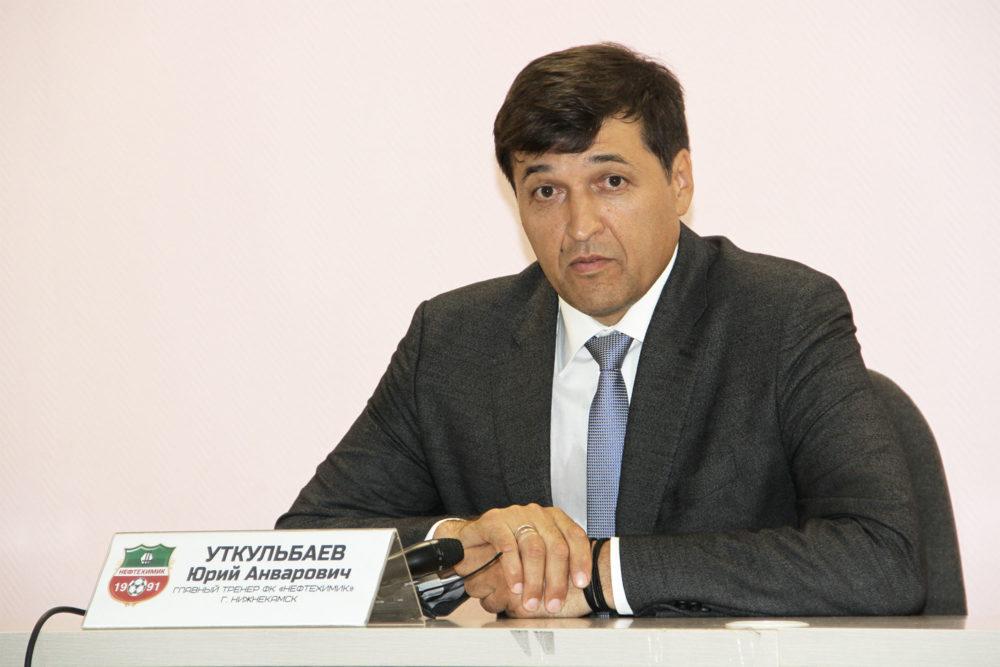 Юрий Уткульбаев: «Начали отлично. Первый шаг сделан»