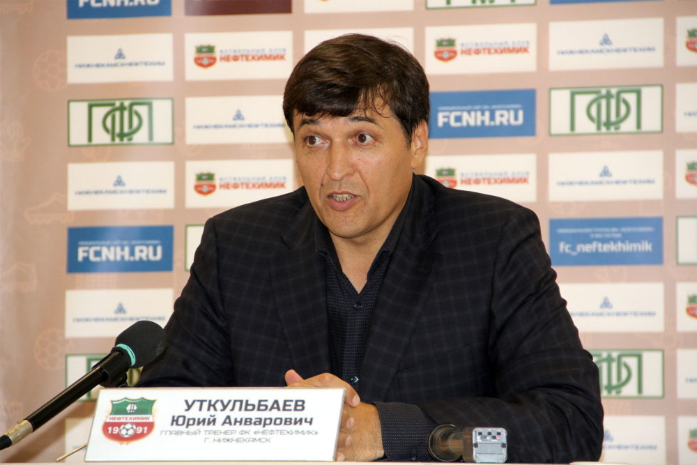 Юрий Уткульбаев: «Наша задача — это подниматься по турнирной таблице»