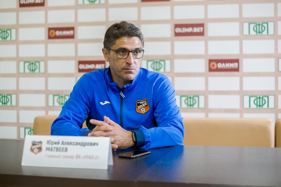 Пресс-конференция после матча «Урал-2» — «Нефтехимик»