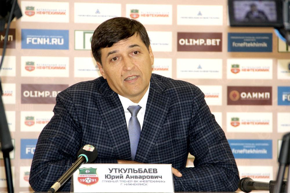 Юрий Уткульбаев: «Игра была до первого гола»