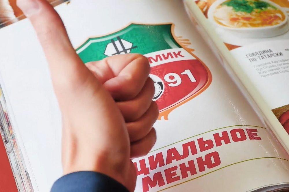«Нефтехимик» — «Уфа-2»: предматчевый ролик