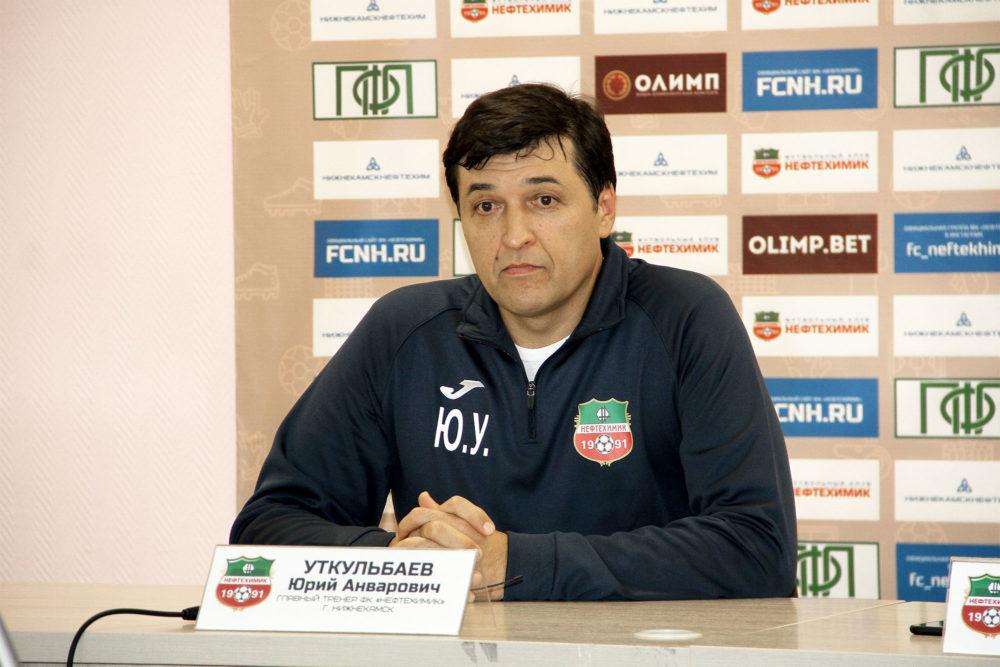 Юрий Уткульбаев: «Ребята молодцы, выполнили план на игру»