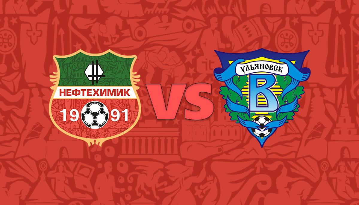 Прямая видеотрансляция матча «Нефтехимик» — «Волга»