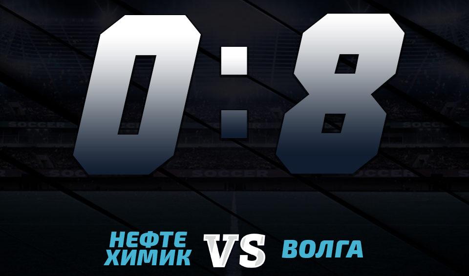 «Волга» победила «Нефтехимик-Д» с хоккейным счетом 8:0