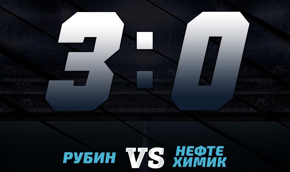 «Нефтехимик-Д» занял последнее место на турнире в Казани
