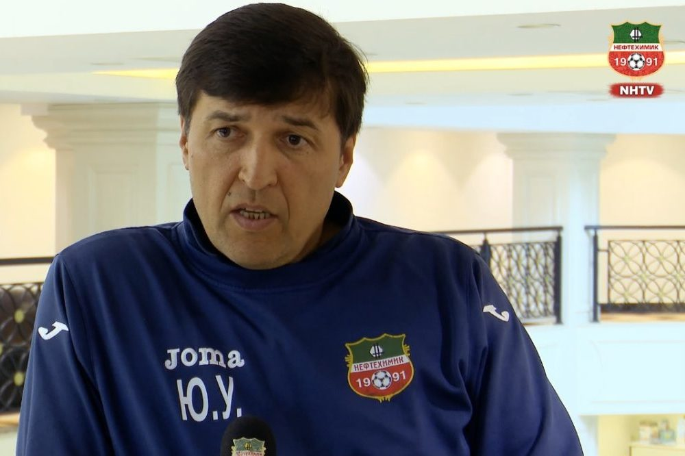Юрий Уткульбаев: «Мы будем продолжать готовить команду к сезону»