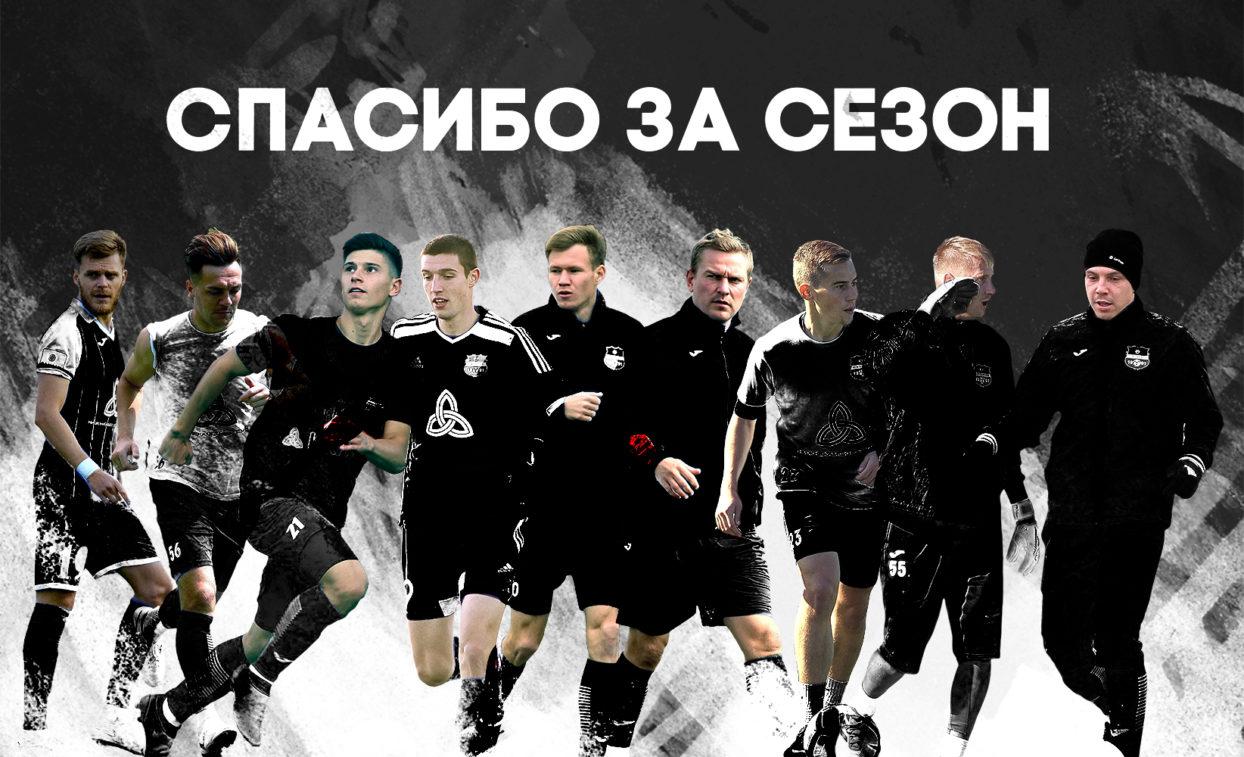 «Нефтехимик» покинули девять футболистов
