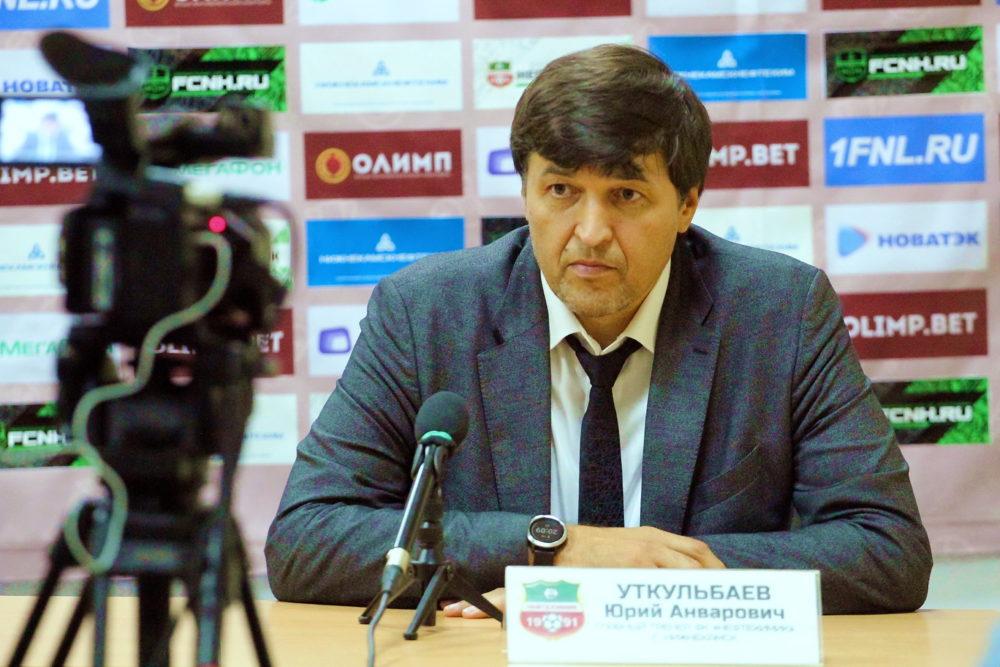 Юрий Уткульбаев: «Ребятам нужно биться от первой и до последней секунды!»