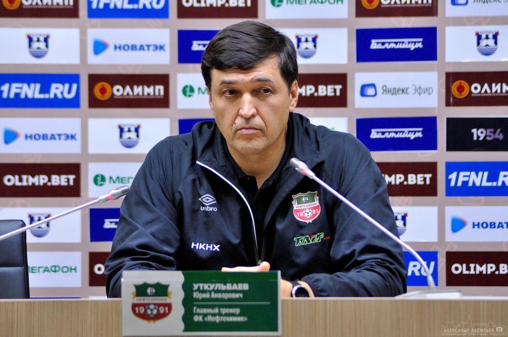 Юрий Уткульбаев: «Вину за поражение беру на себя»