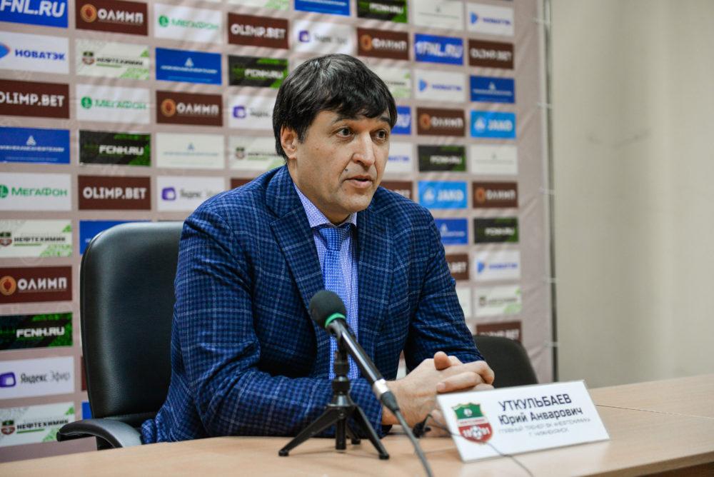Юрий Уткульбаев: «Заслуженная победа по всем статьям»
