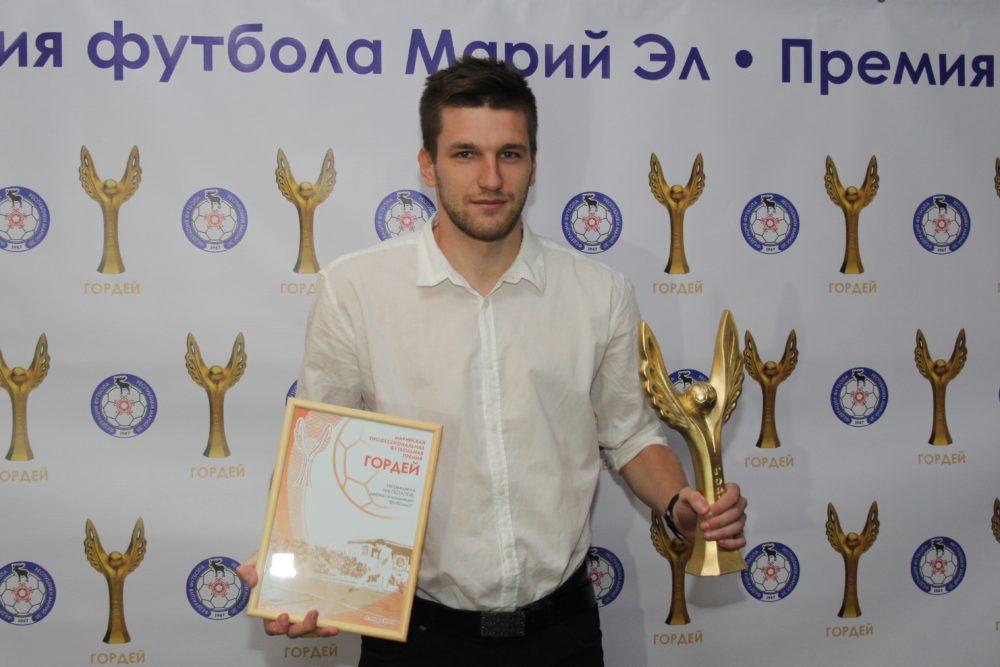 Лев Потапов футболист года Марий Эл!