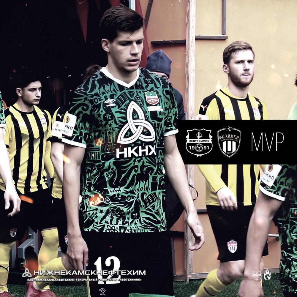 Максим Ширяев — лучший игрок матча «Нефтехимик» — «Химки»