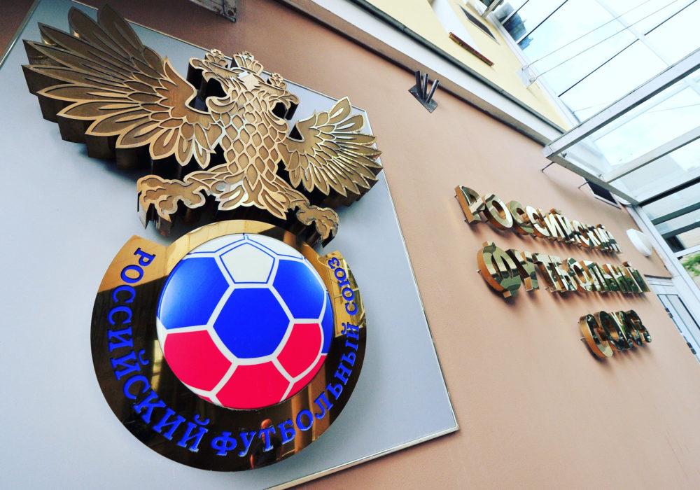 «Нефтехимик» успешно прошел лицензирование в РФС