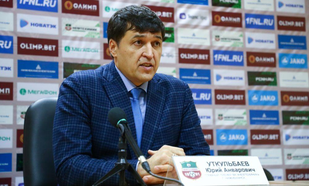 ФК «Нефтехимик» продлил контракт с Уткульбаевым и всем тренерским штабом