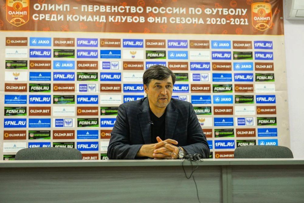 Пресс-конференция после матча «Нефтехимик» — «Чайка»