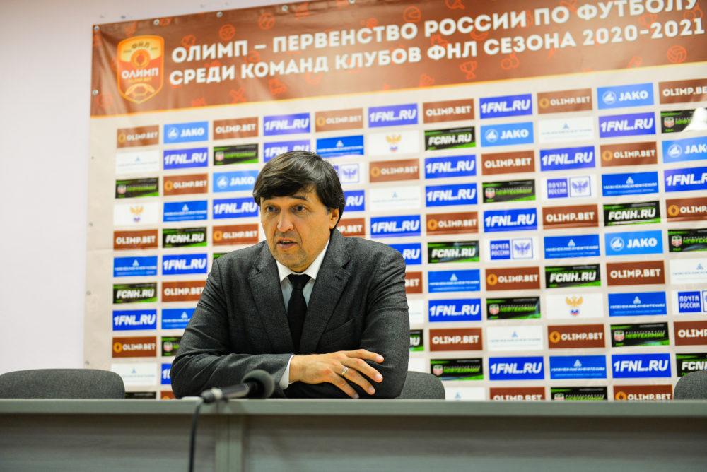 Пресс-конференция после матча «Нефтехимик» — «Оренбург»