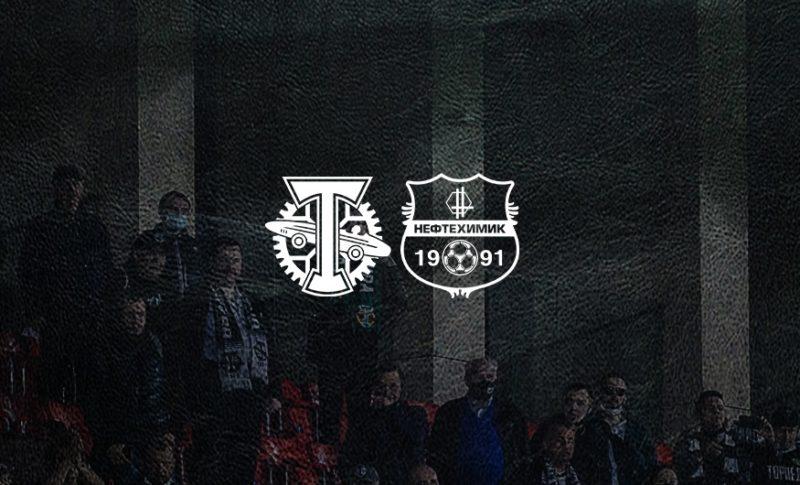 Прямая видеотрансляция матча «Торпедо Москва» — «Нефтехимик»