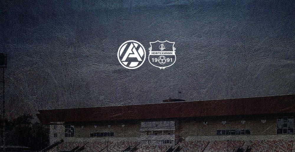 Прямая видеотрансляция матча «Акрон» — «Нефтехимик»