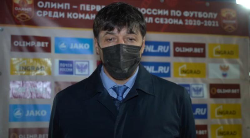 Юрий Уткульбаев: «Поздравляю «Торпедо» с победой»