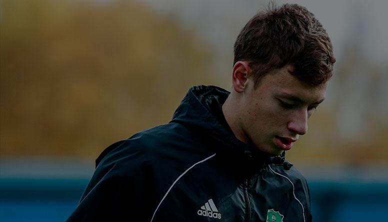 Артём Котик: «Я болею за красивый и зрелищный футбол»