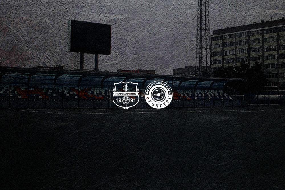 Прямая видеотрансляция матча «Нефтехимик» — «Оренбург»