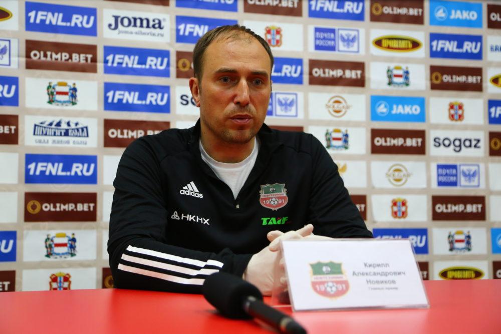 Кирилл Новиков: «Уже в первом тайме мы должны были заканчивать эту игру»