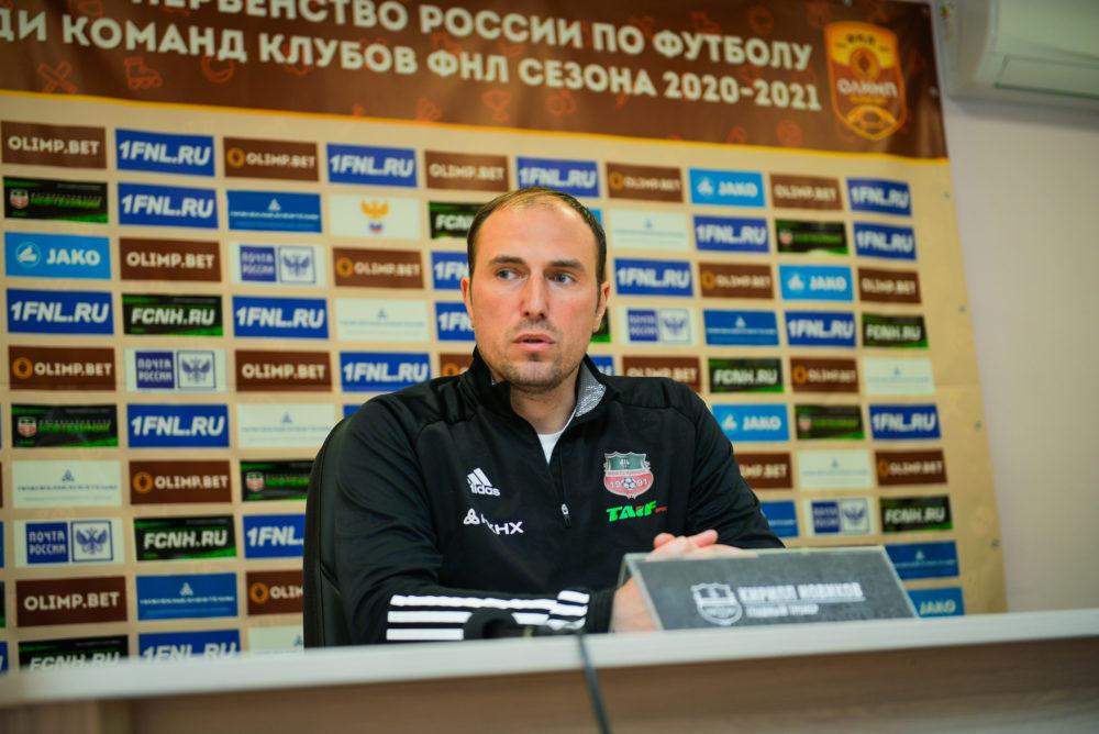 Пресс-конференция после матча «Нефтехимик» — «Динамо-Брянск»