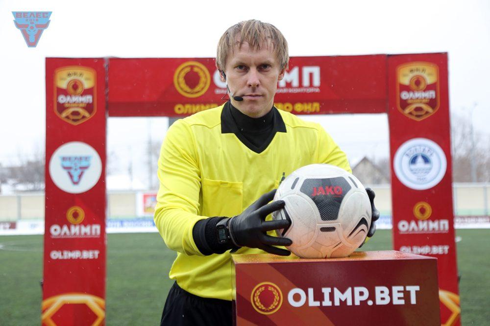 Олег Соколов рассудит «Нефтехимик» и «Акрон»