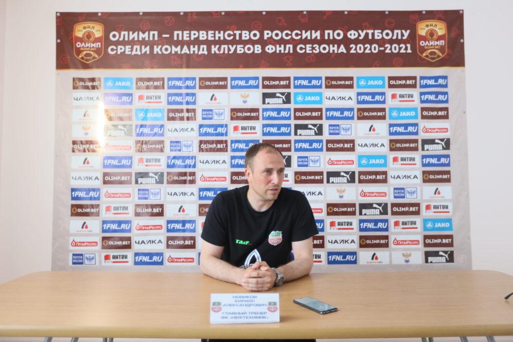 Кирилл Новиков: «Игра ни для кого ничего не решала»