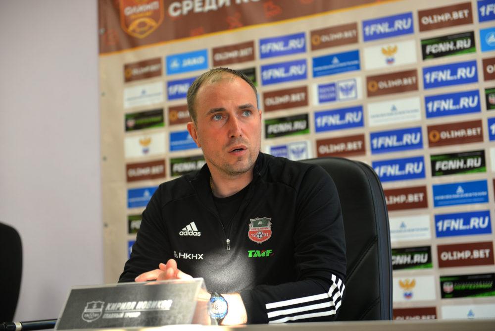 Кирилл Новиков: «Хорошая игра. Ребята молодцы. Сыграли очень качественно»