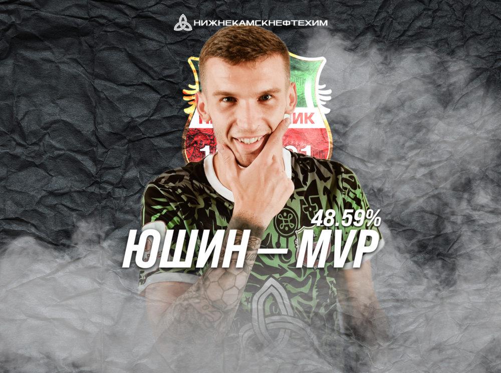 Александр Юшин — лучший игрок матча «Нефтехимик» — «Металлург»