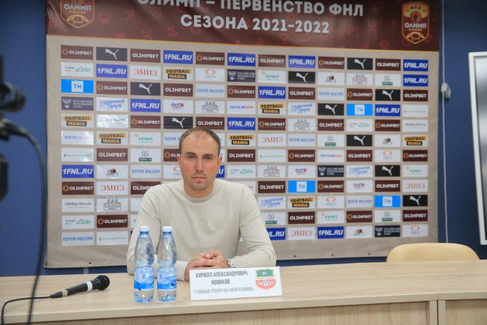 Пресс-конференция после матча «КАМАЗ» — «Нефтехимик»