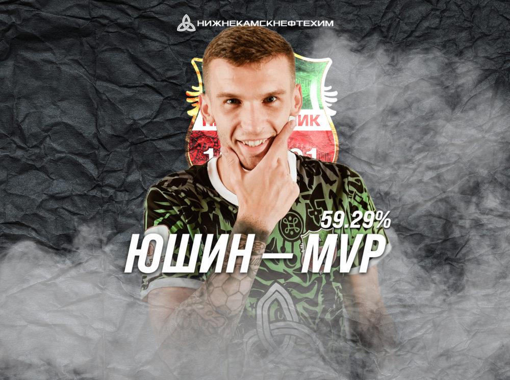 Александр Юшин — лучший игрок матча «Нефтехимик» — «Краснодар-2»