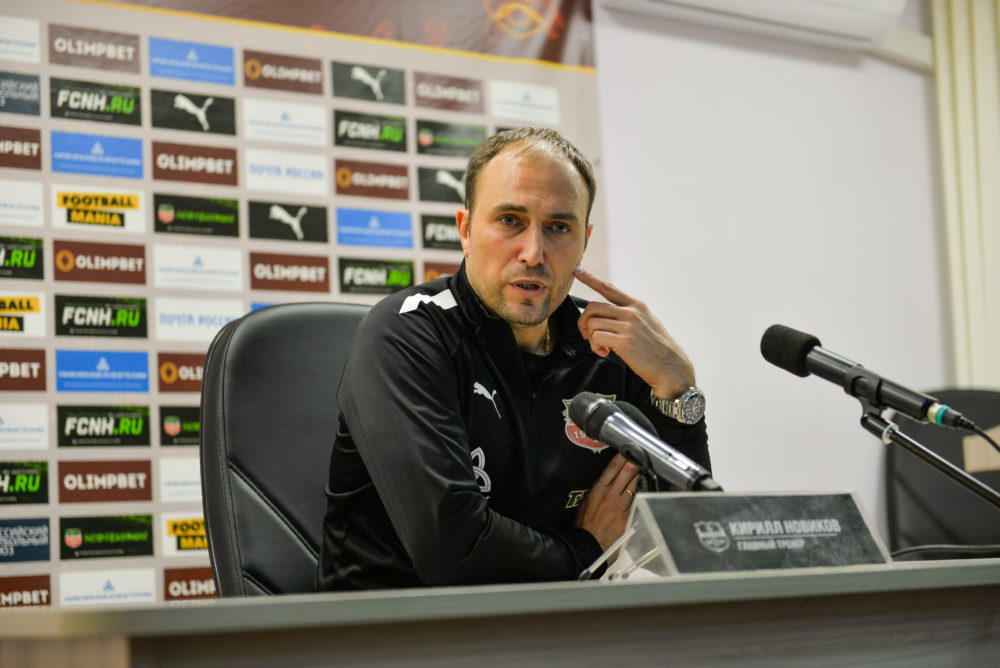 Кирилл Новиков: «Ребята показали очень хороший футбол»