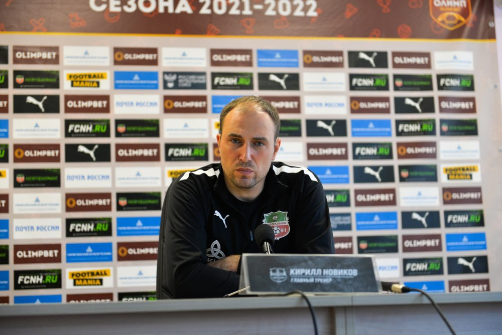 Кирилл Новиков: «С первых минут было понятно, что мы будем играть на победу»